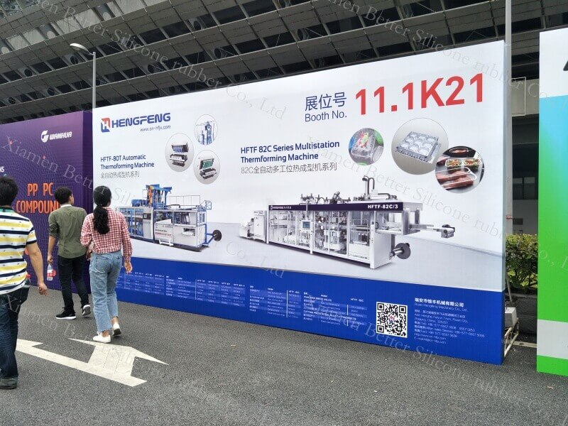 chinaplas International rubber and plastic exhibition exhibition records (2)