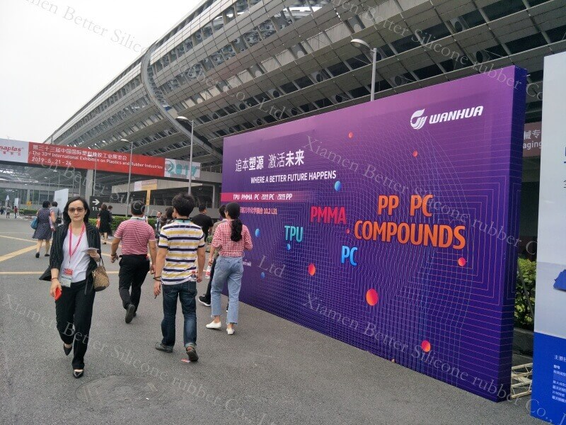 chinaplas International rubber and plastic exhibition exhibition records (4)